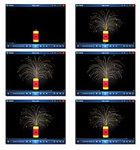 入门烟花爆竹图片_精通烟花爆竹设计素材指数基金投资从燃放到燃放电子书图片