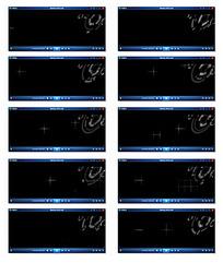 星光花纹光影背景视频