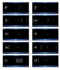 动态光影花纹背景视频