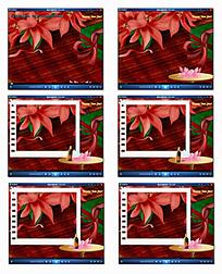 红酒花朵动感相册