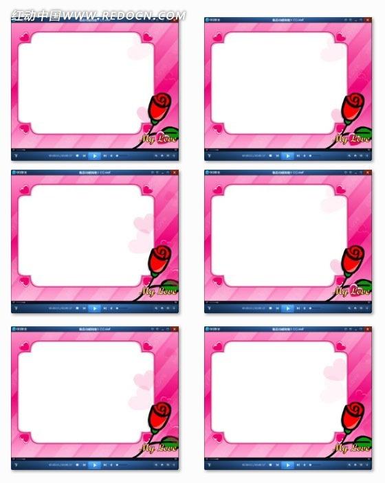卡通玫瑰花动感相册