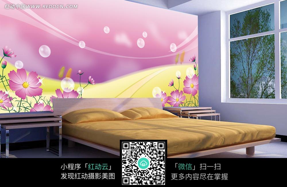 粉色壁纸配欧式床