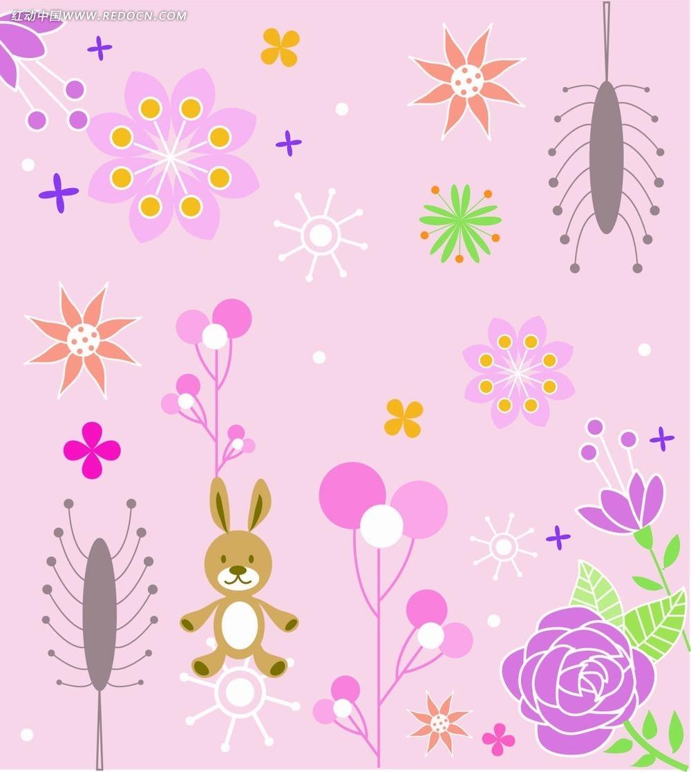 矢量粉色卡通日记本封面