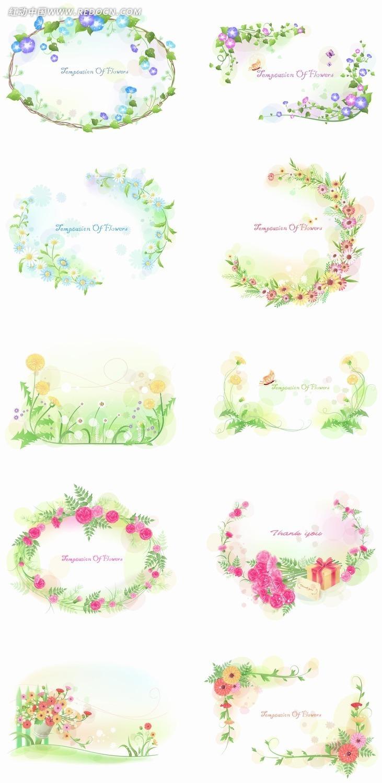 手绘鲜花花纹边框ai免费下载_花纹花边素材