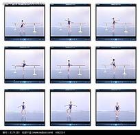 芭蕾舞基本功学习视频
