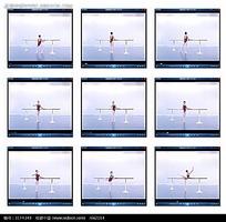 芭蕾舞练习视频