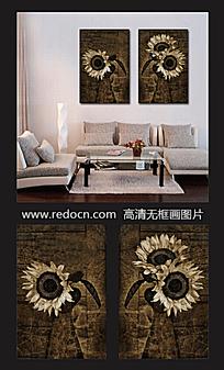 古典向日葵装饰画
