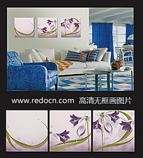 紫色淡雅装饰画
