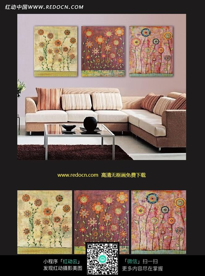 抽象蜡笔画花朵唯美无框画图片免费下载 编号3178525 红动网