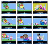 小猪家庭之窝点动画视频