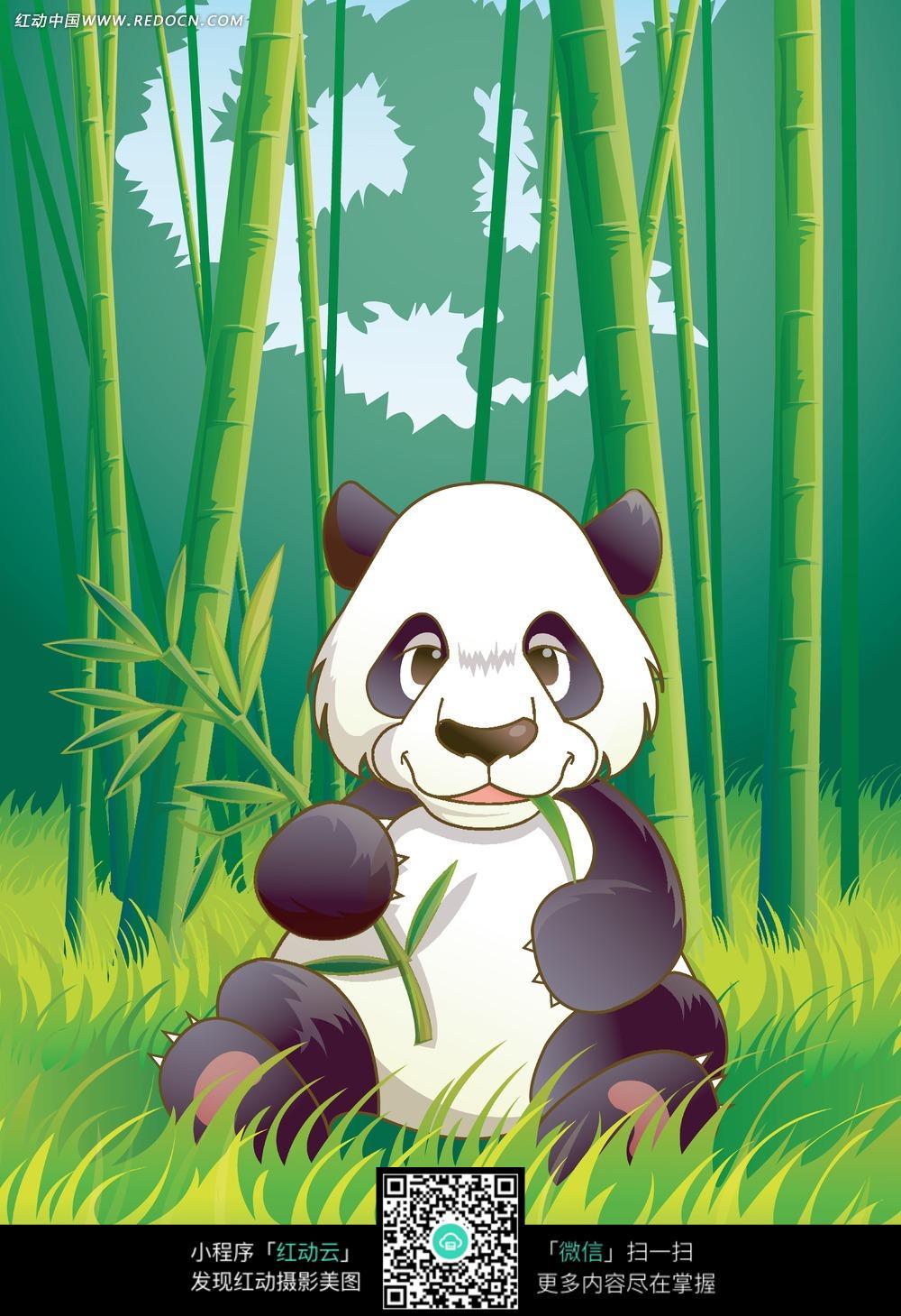 熊猫竹子卡通插图