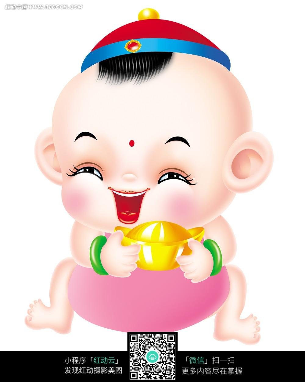 招财宝宝素材_人物卡通图片
