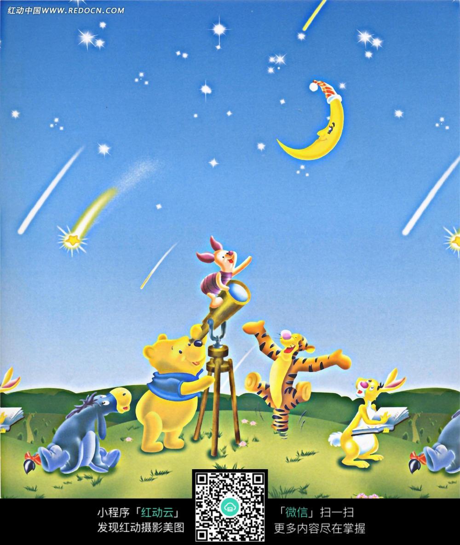 卡通动物星空望远
