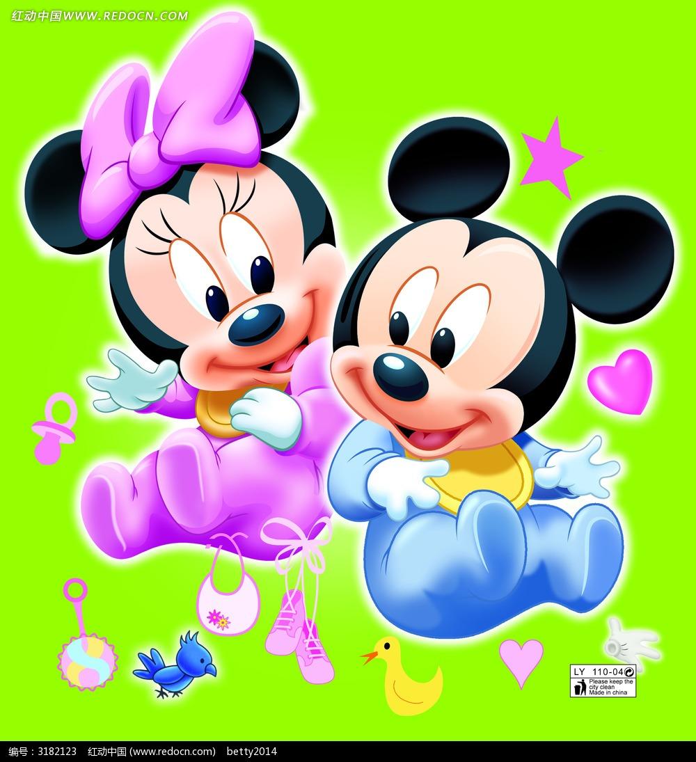 米老鼠宝宝卡通形象图片素材