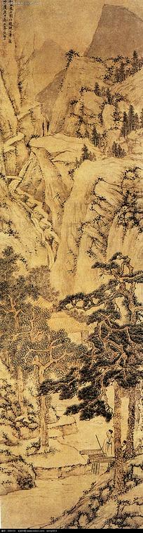 秋日远山树林大幅风景 俯瞰广褒的大山全景大图 远眺群山风景 高清