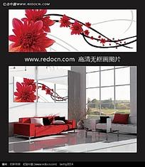 红花装饰画