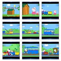 爷爷的小火车动画视频