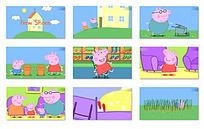 小猪家庭之新鞋动画视频mov