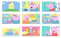 小猪家庭之煎饼动画视频mov