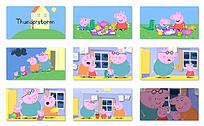 小猪家庭之雷雨动画视频mov