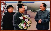 毛泽东周恩来朱德机场会见中堂画