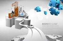 互联网商务风格背景PSD分层素材花纹背景