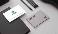 简洁大气企业名片设计模板psd素材下载
