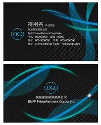 黑色系列企业名片设计模板psd素材下载