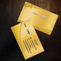 金色质感高档名片设计模板图片psd素材