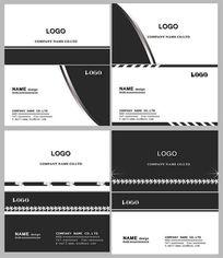 时尚黑白企业名片模板PSD素材
