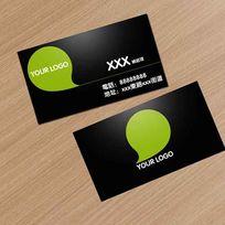 个性黑色企业名片模板设计PSD素材
