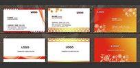 橙色时尚企业名片设计PSD模板