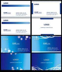 蓝色时尚企业名片设计模板PSD素材