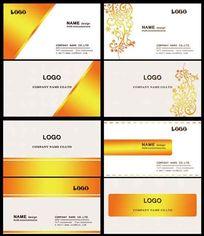 时尚橙色企业名片设计模板PSD素材