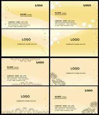 简洁时尚企业名片模板设计欣赏PSD素材