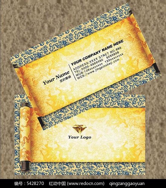 高档素材名片卷轴背景v素材psd金色景观设计绘画图片