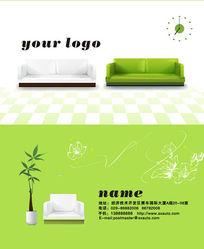 精美简约装饰公司名片模板PSD素材