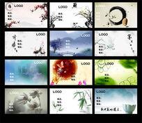 多种企业名片设计PSD素材