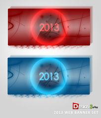2013新年卡片PSD分层模板
