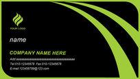绿色条纹黑底名片设计PSD分层模板