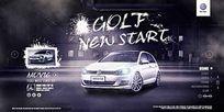 大众高尔夫汽车复古网站主图海报psd素材下载