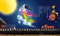 中秋节宣传图片PSD分层素材