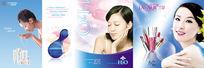 美妆护肤品广告横幅PSD素材