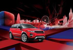红色经典商务汽车广告PSD素材下载