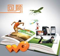 回顾联通沃3G宣传海报PSD分层素材