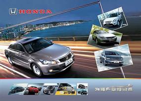 本田全系列汽车宣传海报PSD素材