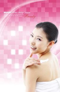美容化妆品通用海报PSD分层素材