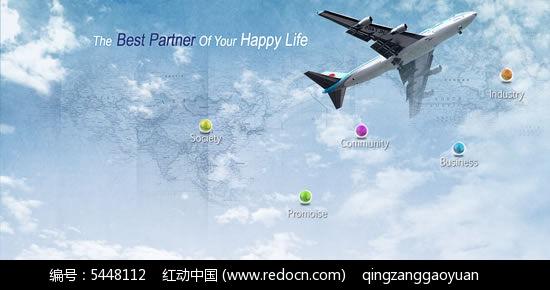 免费飞机游戏素材下载