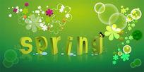 清新绿色春天通用横幅PSD素材