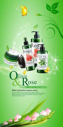 韩国青橄榄美容化妆品海报PSD分层素材